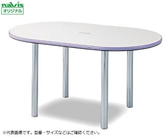 ナーステーブル(スタンダード) 1800×900×750mm