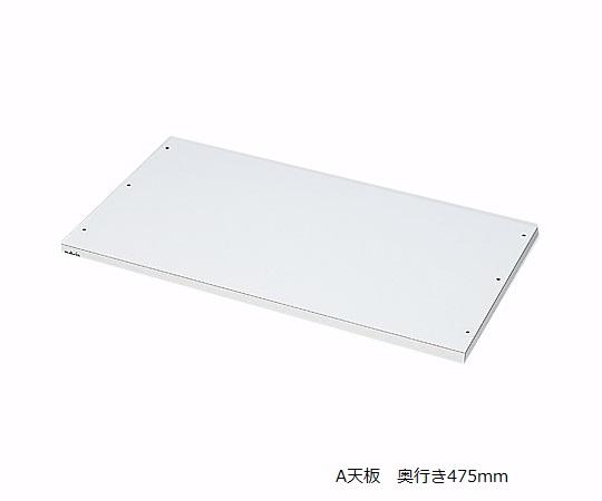 アルティア点滴ユニット A天板(TT900SⅢ用)