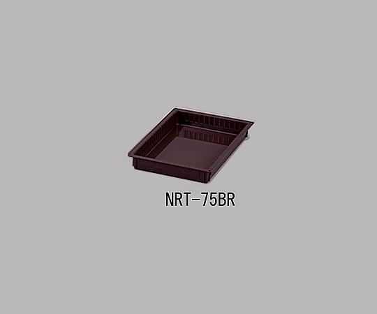 アルティアスタンダードトレー NRT-75BR 600×400×75mm  ブラウン