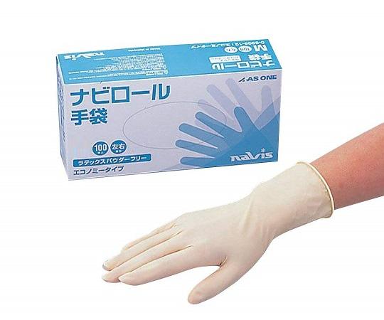 ナビロール手袋(エコノミータイプ・パウダーフリー) L 100枚入
