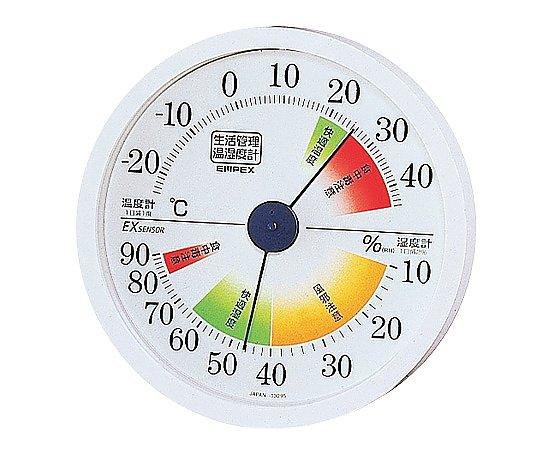 生活管理温・湿度計
