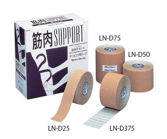 テーピング用テープ 筋肉サポート