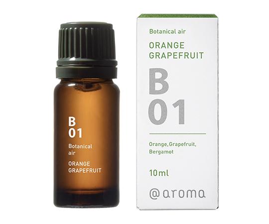 100%ピュア エッセンシャルオイル(Botanical air) オレンジグレープフルーツ10ml