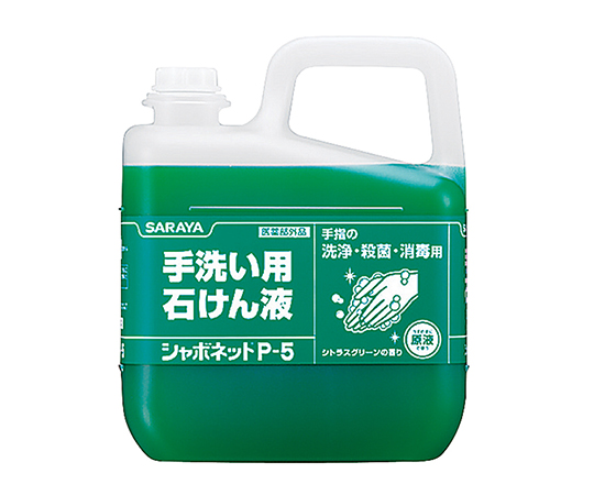 [受注停止]シャボネットP-5 詰替用 5kg  30827