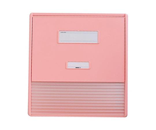 カードインデックス A3/A4(縦2面)10名用 ピンク HC113C