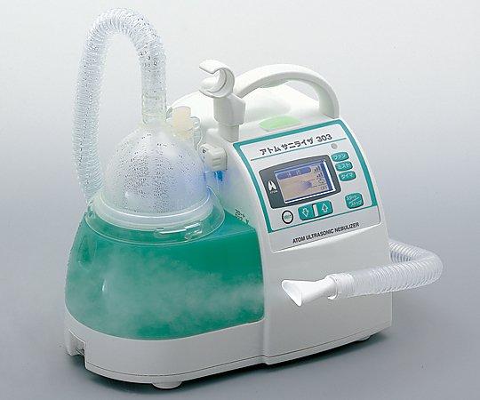 アトムサニライザ303(医療用ネブライザー)