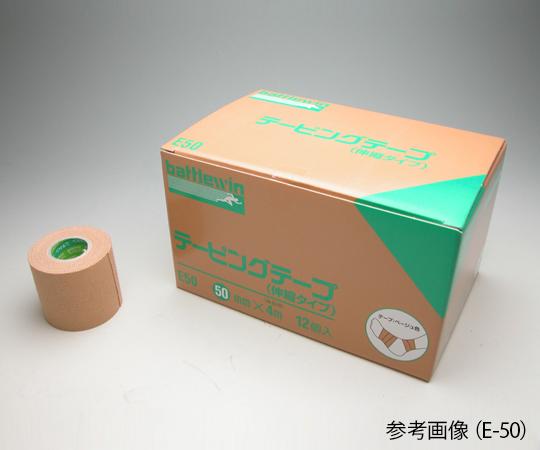 テーピングテープ(伸縮)