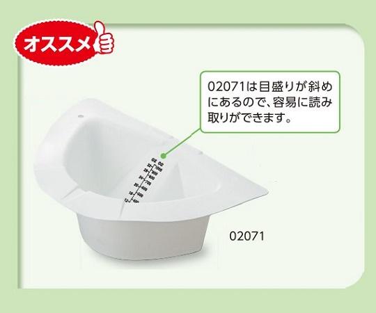採尿容器 ユーリパン