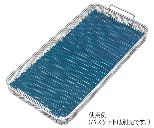 洗浄機用穴あきシリコンマット ダークグリーン