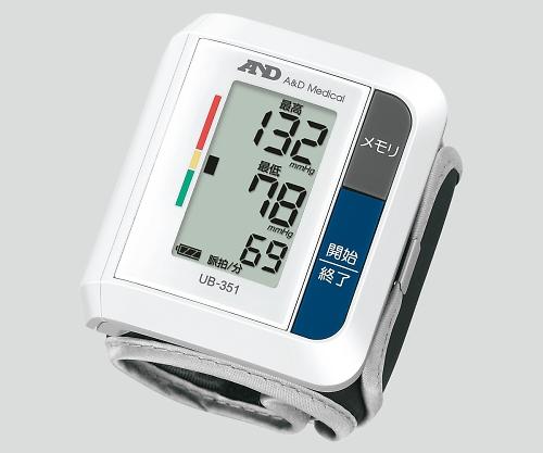 電子血圧計(手首式)