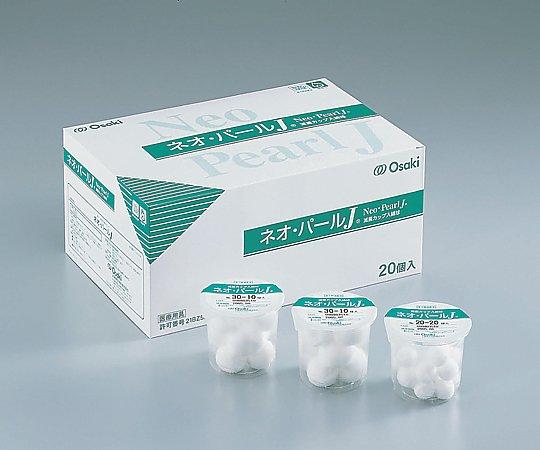滅菌綿球(ネオ・パールR/ネオパールJR)