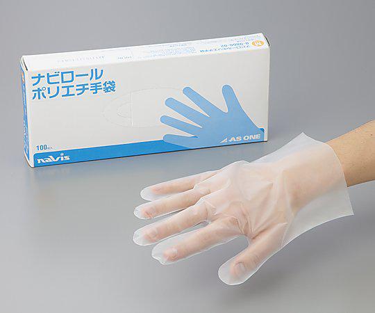 ナビロールポリエチ手袋