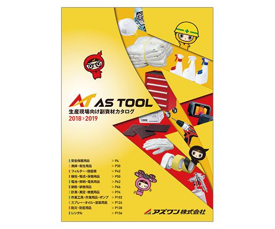 [取扱停止]ASTOOL 生産現場向け副資材カタログ2016>2017