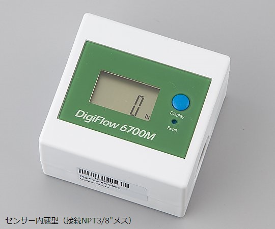 バッテリー式流量計
