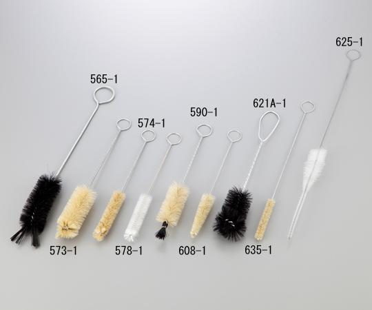 ブラシ 試験管用 (10本入) 573-10