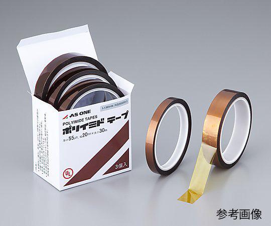 ポリイミドテープ KS-200055-3 0.055mm×20mm×30m