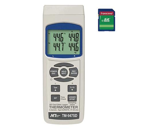 データロガー温度計 TM-947SD