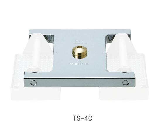 スイングローター TS-4C