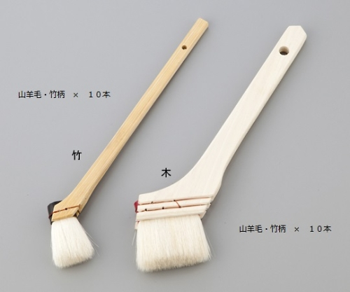 ハケ 山羊毛/木柄 205×50×33 1箱(10本入)