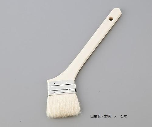 ハケ 山羊毛・木柄 70mm