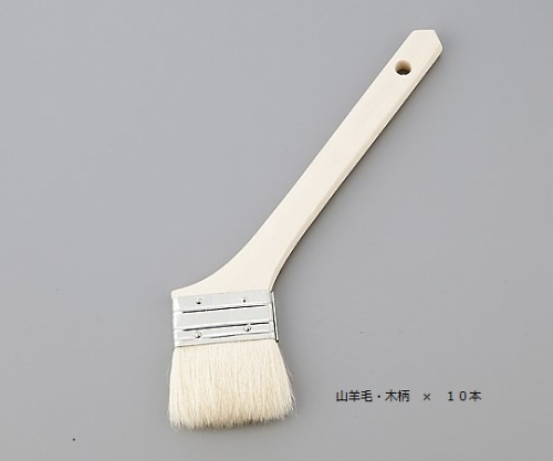 [取扱停止]ハケ 山羊毛・木柄 毛幅30mm 1箱(10本入)