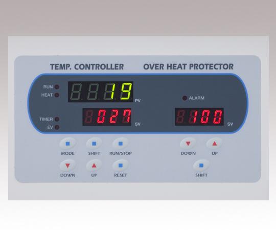 プログラム電気炉 165×170×150