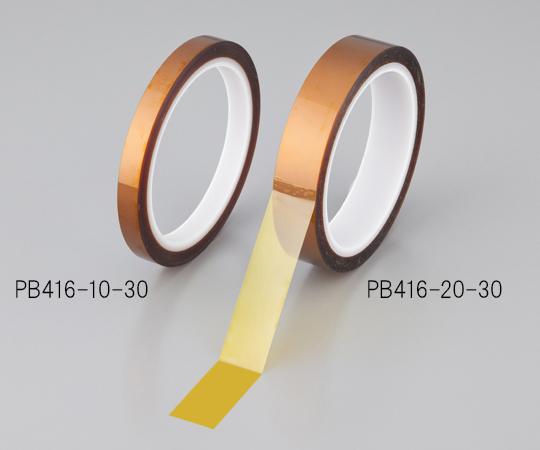 ポリイミドテープ PB416-10-30 0.063mm×10mm×30m