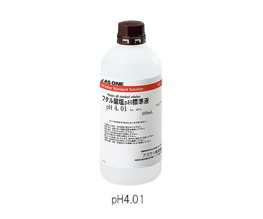 pH標準液 pH4.01
