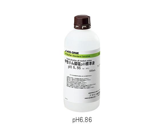 pH標準液 pH6.86