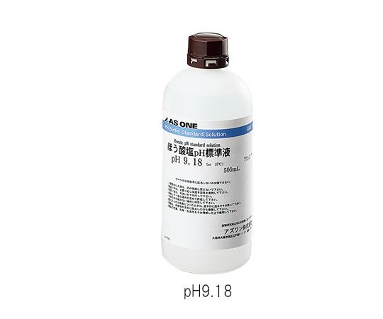 pH標準液 pH9.18