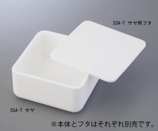 アルミナ焼成用容器