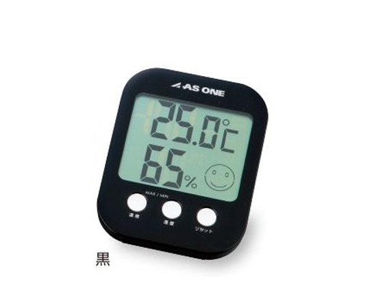 Thermo-Hygrometer White...  Others