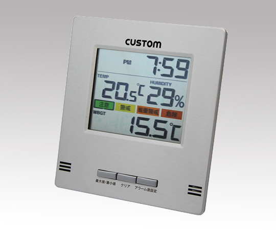 Digital Heatstroke Meter Calibration Available HI-300