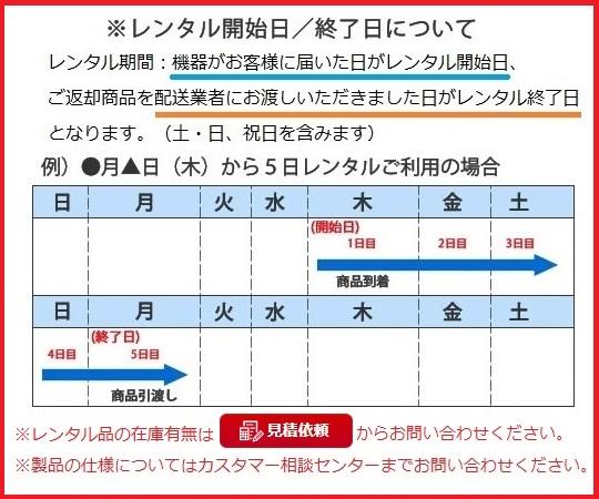 毒性ガスモニター(二酸化硫黄)レンタル5日(校正証明書付) SC-01(SO2)