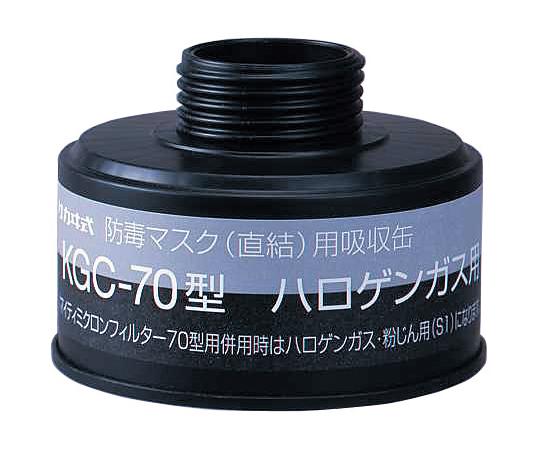 防毒マスク(直結式・ガス濃度1.0%以下)用吸収缶