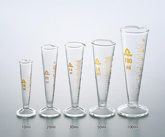 液量計(円錐形)ハイグラス20ml