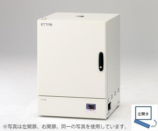 定温乾燥器 強制対流方式(左開き扉)窓無 OF-450B 出荷前点検検査書付き