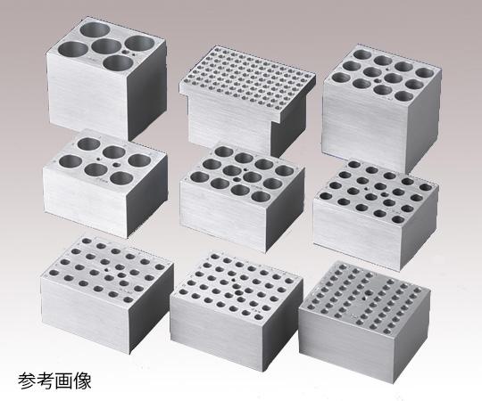 シングルブロック (チューブ、プレート)