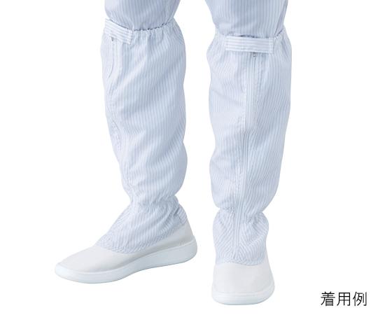 アズピュアクリーンブーツ ファスナー付き・ロングタイプ