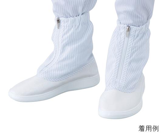 アズピュアクリーンブーツ ファスナー付き・ショートタイプ