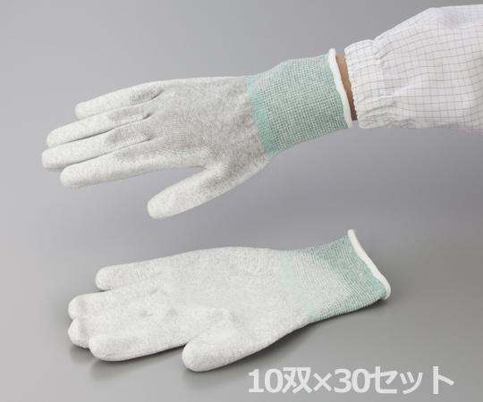 アズピュア ESD手袋(オーバーロックタイプ) 手の平コート LL 10双×30セット