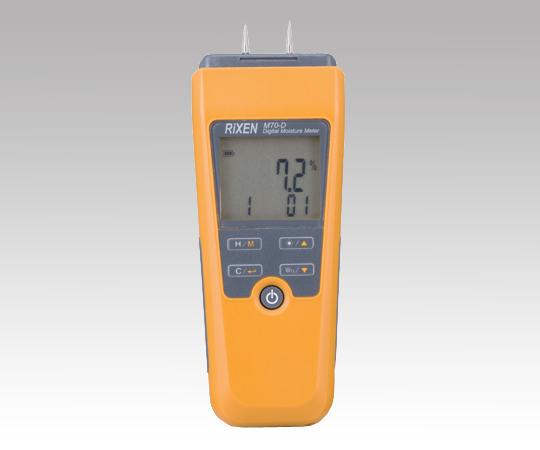 高性能水分計 M70-D