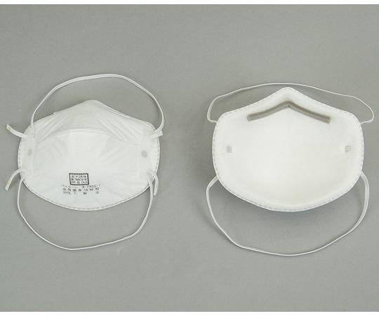 Dustproof Mask X-7502