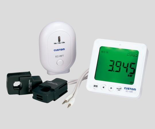 クランプ式無線電力計用アクセサリー