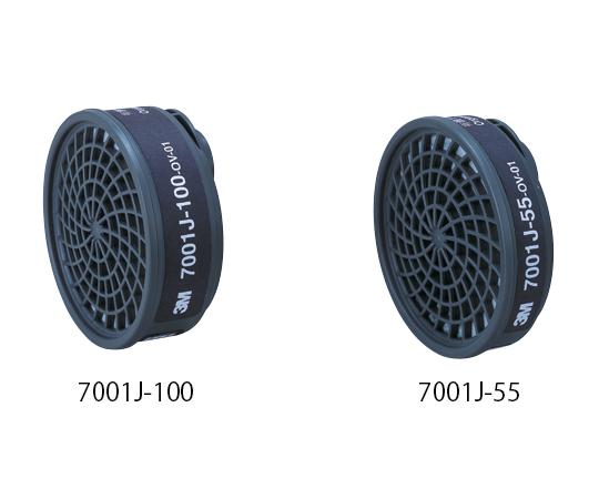防毒マスク用吸収缶 有機ガス用吸収缶