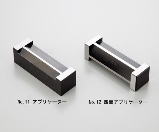 アプリケーター 100×30×30mm