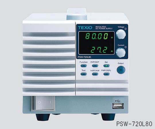 Stabilized DC Power Supply Wide Range PSW-720L80