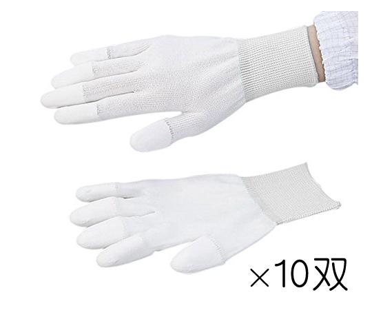 アズピュア PUクール手袋 指先コート S 10双