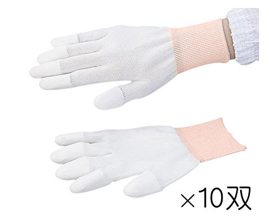 アズピュア PUクール手袋 指先コート SS 10双