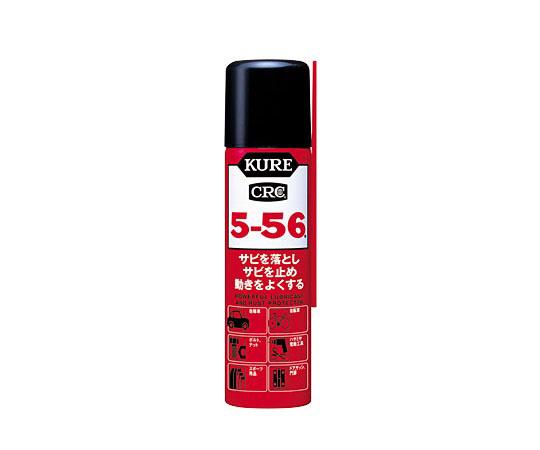 防錆潤滑剤 (クレ5-56)